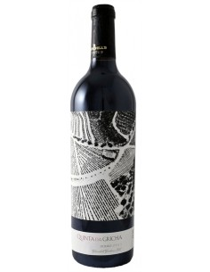 Churchill's Quinta da Gricha 2011 75cl | Churchill's