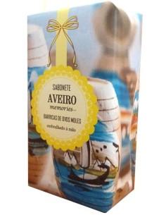 Sabonete Aveiro Memories - Barricas de Ovos Moles 150g | Globalreason - artmm